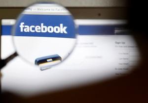 Facebook ворвался в лидеры инновационных компаний мира