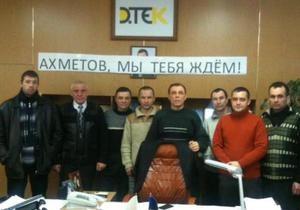 Ахметов, мы тебя ждем: свердловские рабочие захватили кабинет директора шахты
