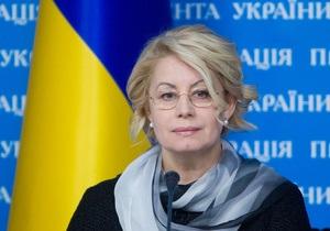 Фото прес служба президента україни
