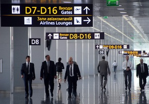АэроСвит отменил еще 13 сегодняшних рейсов в Борисполе