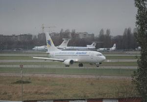 Банкротство АэроСвит: отменены два рейса в Борисполе, десятки россиян застряли в Будапеште