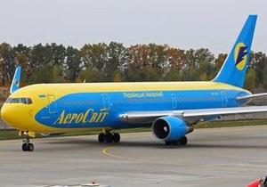 Экипаж самолета АэроСвита в Стокгольме остался без жилья и средств - неофициальные данные