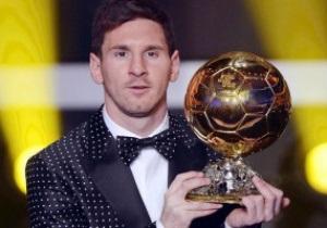 Фотогалерея: Золотой мяч - 2012. Как вручали рекордную награду Месси