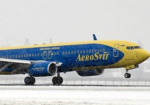 Аэросвит: из-за проблем перевозчика в Киеве застряли хасиды