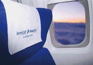 Пассажиры задержанного в Нью-Йорке рейса АэроСвита вылетели в Украину - УП
