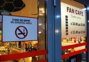 Курение и недостаточная отдача на тренировках: За что штрафуют в Шахтере