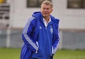 Блохин: Не думаю, что весной будет то Динамо, которое я хочу видеть