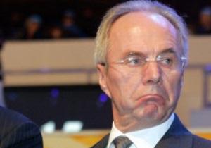 Эрикссон знал, что тренером выберут Фоменко - СМИ