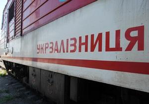 Укрзалізниця - Hyundai - Укрзалізниця опровергла сообщение о приостановке курсирования поездов