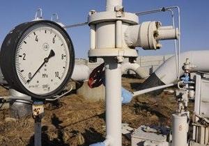 Нафтогаз Украины в 2011 году получил чистую прибыль по МСФО 10,535 млрд грн - газ - Газпром