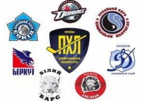 Профессиональная хоккейная лига Украины перенесла некоторые матчи