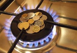 Газпром допускает снижение цены газа для Украины в 2013г до $352 за 1 тыс. куб. м