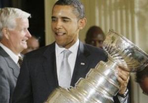 Обама: Вспомните о фанатах - прекратите локаут в NHL