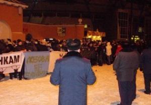 Фанаты пикетировали ГУ МВД в Харькове, задержано 22 человека