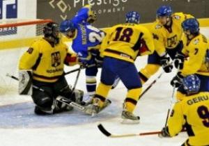 Еврохоккейчеллендж: Украина обыграла Румынию