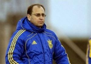 Яковенко подтвердил свой уход из молодежной сборной Украины