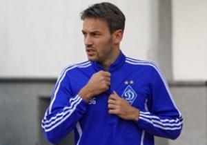 Полузащитник Динамо опроверг трансферные слухи