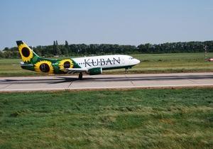 Пассажиры российского авиаперевозчика за два дня вернули билетов на 15 млн рублей