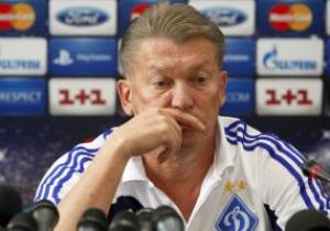 Отчитался за себя. Блохин оценил выступление Динамо