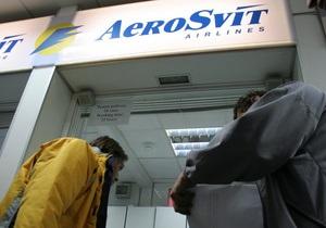 Шереметьево прекратил обслуживания Аэросвита