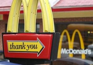 В ноябре мировые продажи ресторанов McDonald s выросли на 2,4%
