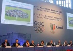 В Европе планируют проводить свои Олимпийские игры
