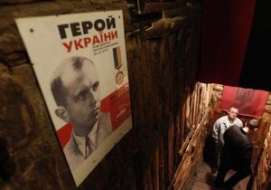 Чиновника, заявившего о необходимости закрыть Криївку, могут наказать