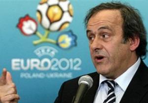 Исполком UEFA официально поддержал идею провести Евро-2020 в 12 городах