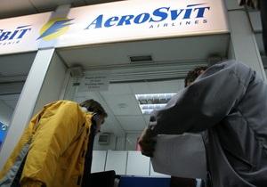 Львов приостановил обслуживание рейсов АэроСвита