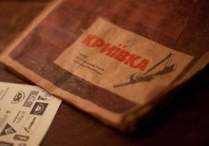 Фотогалерея: Свято место. Снимки читателей Корреспондент.net из культовых львовских ресторанов