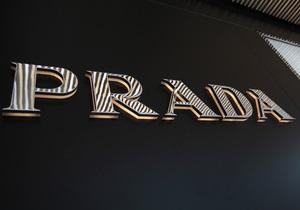 Жажда роскоши: доходы Prada резко выросли благодаря России и Азии