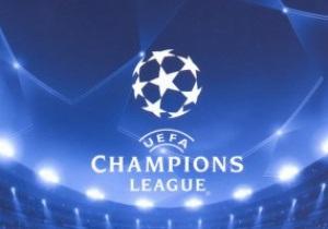 Лига Чемпионов. Результаты всех матчей среды