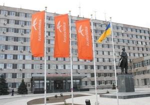 Ъ: Крупнейшая сталелитейная компания мира сократит штат в Украине