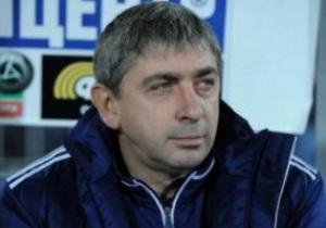 Тренер Говерлы: Приятно, что Динамо нас побаивается