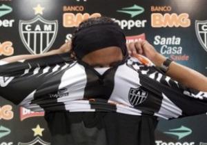Роналдиньо определился с местом продолжения карьеры