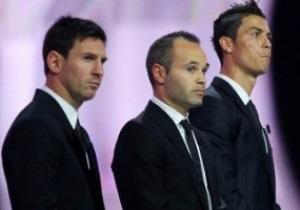 На Золотой мяч претендуют Месси, Иньеста и Роналду