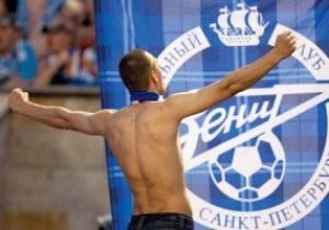 Спартак не хочет пускать фанатов Зенита на свой домашний матч