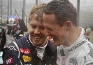 Шумахер: Я горжусь Феттелем, он мой друг