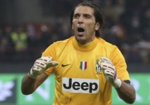 Буффон: Пенальти не было, но Ювентус заслуженно проиграл Милану