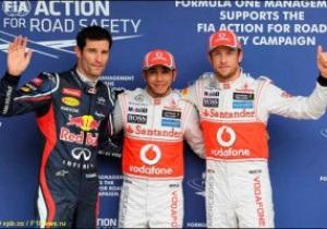 Формула-1. Хэмилтон выиграл поул на Гран-при Бразилии, Алонсо отстал от Феттеля