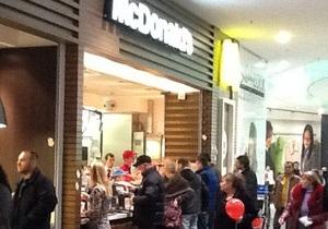 В столице открылся второй за месяц McDonald s
