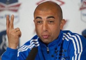 Главный тренер Челси: Нам надо прийти в себя