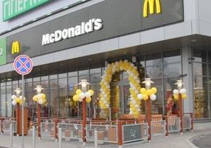 В Киеве появился 26-й ресторан сети McDonald s
