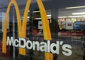 Топ-менеджера McDonald s уволили за плохие отчеты