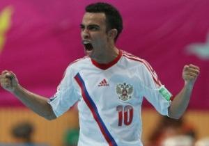 Российские комментаторы: Состав сборной России по футзалу - это позор