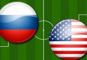США спасает матч с Россией