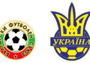 Болгария - Украина - 0:1. Товарищеский матч сборных