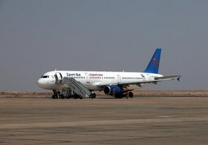 Стюардессам Egypt Air разрешили носить хиджаб