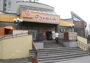 Французская сеть гипермаркетов прекратила сотрудничество с украинской продуктовой сетью - Ъ