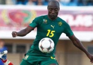 Динамо может усилиться форвардом сборной Камеруна